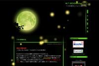 firefly-moon