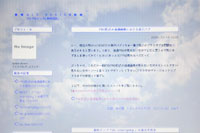 ds-sky_02