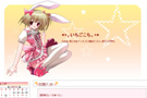 rabbit_inwonderlandp