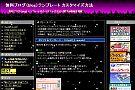 bg_yuki-night_town3