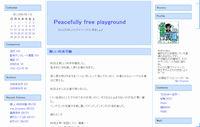 3columnsv2_skyblue