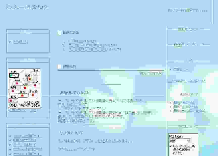 sinnpuruhiro4-2