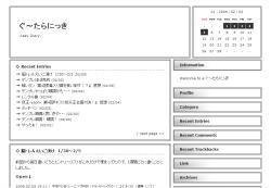 simple-w