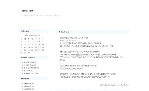 blue_gray