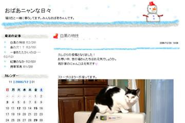 ac_snow2c