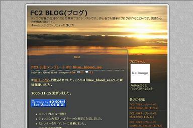 bs_c3