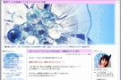 crystal1_1