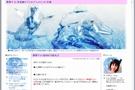 crystal_dolphin