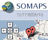 somapsblog20070123