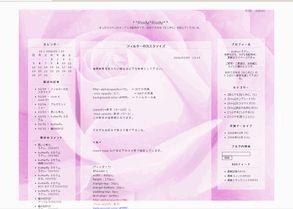 rose2-3c