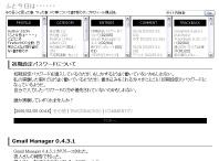 1col_sc_001